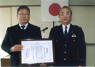 広島県遊技業協同組合 社会貢献...